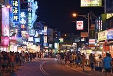 乐享台湾环岛8天