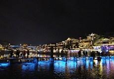 C1线:神秘湘西、凤凰古城、下游泛舟、矮寨大桥、墨戎苗寨汽车两日游