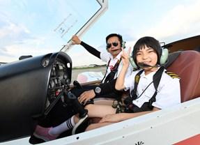 飞行少年、逐梦蓝天--空天猎少年机长集训营