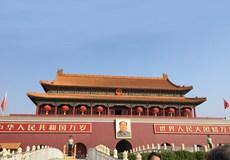快樂帝都北京+天津雙飛五日遊