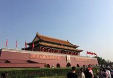 「御享皇城」五星北京双飞5日