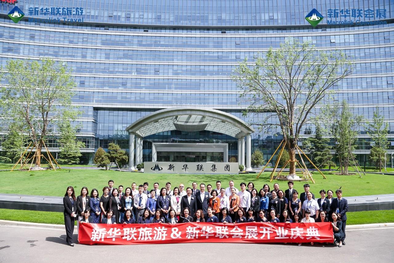 北京-__038彩票APP,你好 | 新華聯旅遊&新華聯會展盛大開業