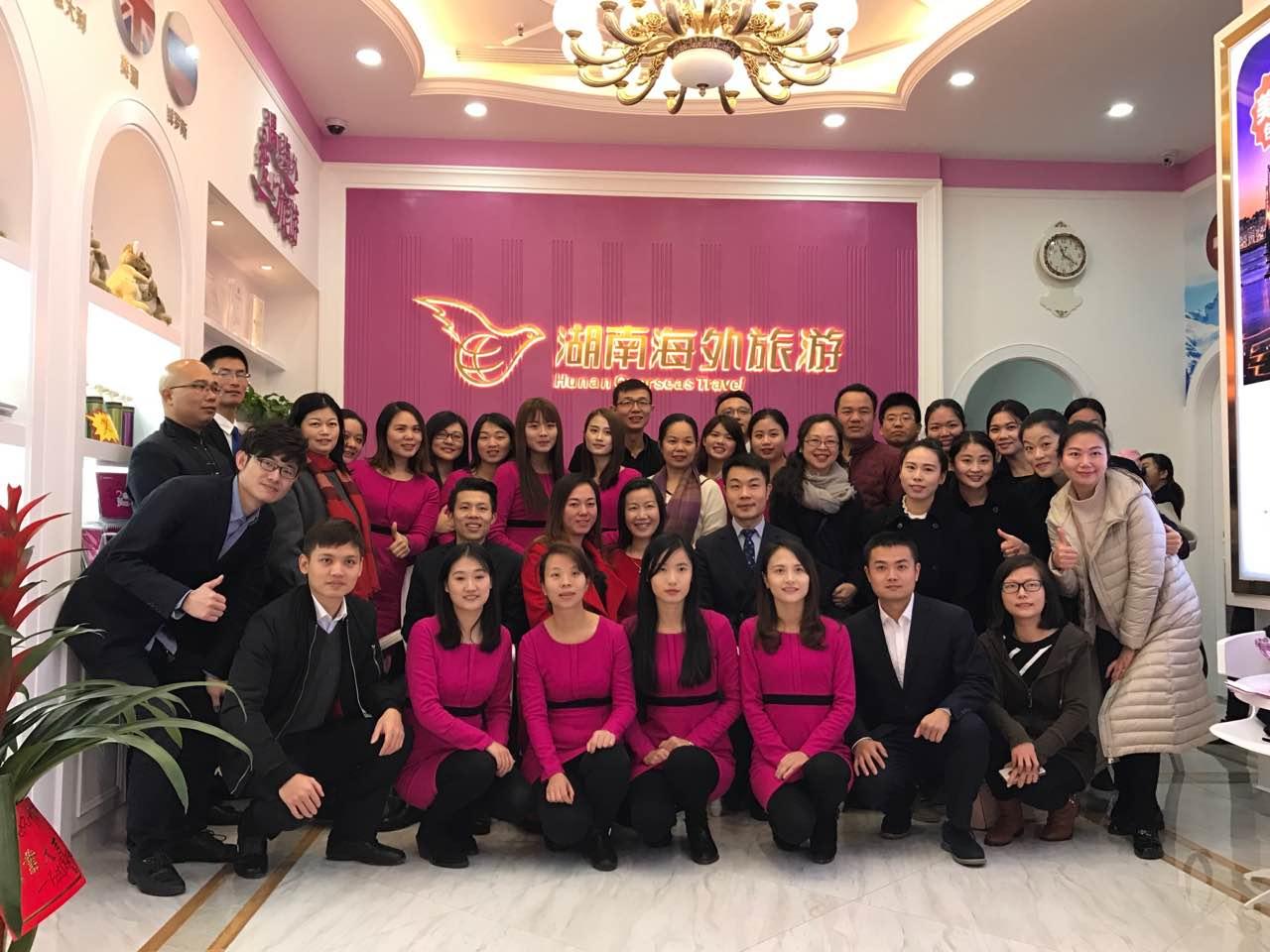 湖南伟德娱乐重金打造第三代旅游主题门店